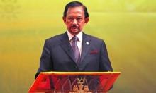 رفض عالمي لقوانين رجم الزناة والمثليين في بروناي