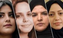 مُثول ناشطات سعوديات أمام المحكمة وتوقعات بإطلاق سراحهن مؤقتًا