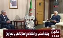 الجزائر: المجلس الدستوري يعلن شغور منصب الرئيس ويخطر البرلمان