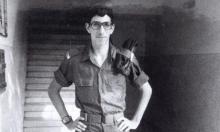 إسرائيل تستعيد جثة جندي فُقد بمعركة السلطان يعقوب