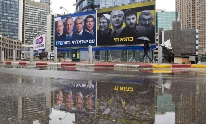 استطلاع: تقلص الفارق بين نتنياهو وغانتس ودور أكبر للأحزاب الصغيرة