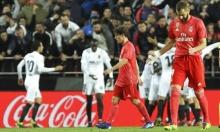 فالنسيا يُسقط ريال مدريد بهدفين مقابل هدف
