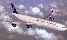 تقرير: إهمال مصر للطيران سبب قتل المسافرين عام 2016