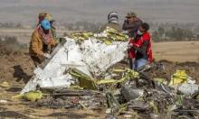 تحطم الطائرة الإثيوبية: الطيار ومساعده اتبعا الإرشادات
