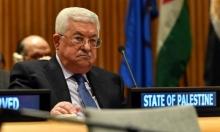 """الرئاسة الفلسطينية: تصريحات نتنياهو بخصوص غزة تكشف مؤامرة """"صفقة القرن"""""""