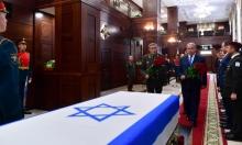 استعادة جثة باومل: الاستخبارات إسرائيلية؛ التنسيق روسي والتنفيذ لنظام الأسد
