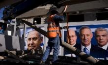 نتنياهو: عرضنا غزة على زعماء عرب كثيرين فرفضوا