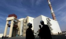 """مراقبو """"الطاقة الذرية"""" فحصوا موقعا إيرانيا كشفه نتنياهو"""