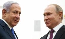 بوتين لنتنياهو: جنود روس وسوريون عثروا على جثة باومل
