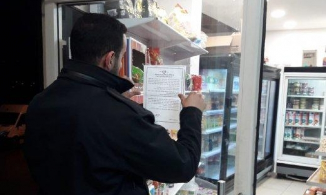 اعتقال عمال من الضفة وإغلاق محلات تجارية بأوامر إدارية بالجليل