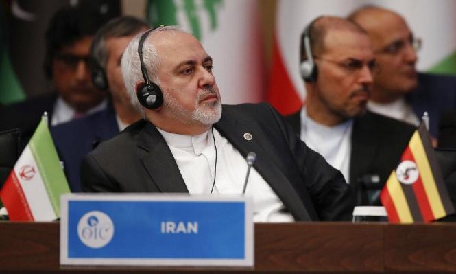ظريف: أوروبا عاجزة عن تجاوز العقوبات الأميركية على طهران