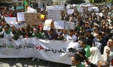 الجزائر تواصل انتفاضتها: الرحيل الكامل لرموز النظام