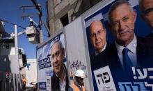 استطلاعات: تراجع الأحزاب الكبيرة لصالح الصغيرة ونسبة التصويت حاسمة