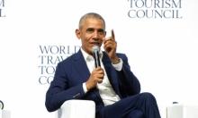 مغنية أميركية تكتب أغاني حب لبراك أوباما