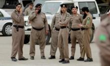 السعودية: حملة اعتقالات جديدة تستهدف ناشطين حقوقيين