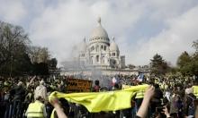 فرنسا: المحكمة الدستورية تنتقد مشروع قانون يسمح بحظر التظاهر