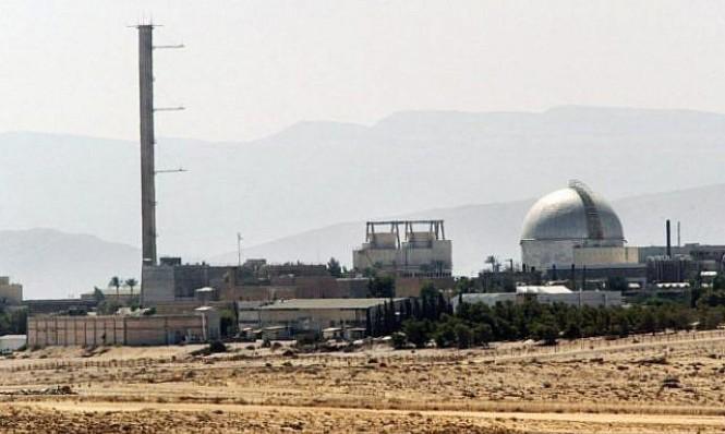 وثيقة تكشف بداية التعتيم النووي الإسرائيلي
