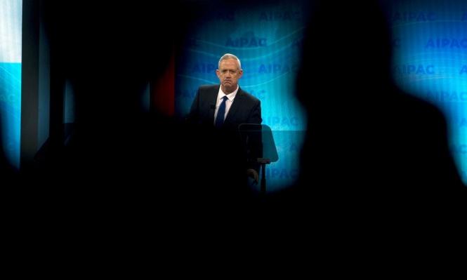 """آخر استطلاع للرأي قبل الانتخابات: تساوي مقاعد الليكود و""""كاحول لافان"""""""