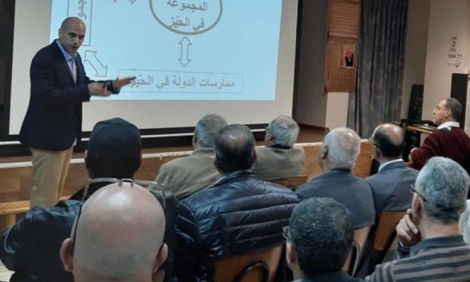 سويطات: مخطط طنطور غيتو جديد تحت مسمى مدينة عربية
