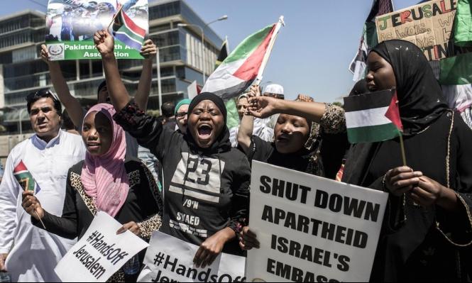 جنوب أفريقيا تخفض تمثيلها الدبلوماسي في إسرائيل