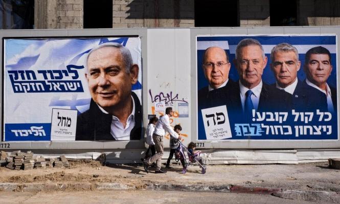 """سيناريوهات الانتخابات: حكومة وحدة إسرائيلية """"لرد  الجميل"""" لترامب"""
