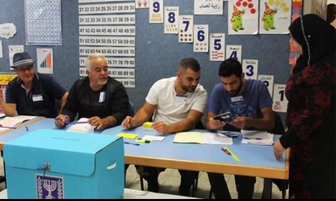 آخر استطلاع بين العرب: الموحدة والتجمع 33.8% والجبهة والعربية للتغيير 34.6%