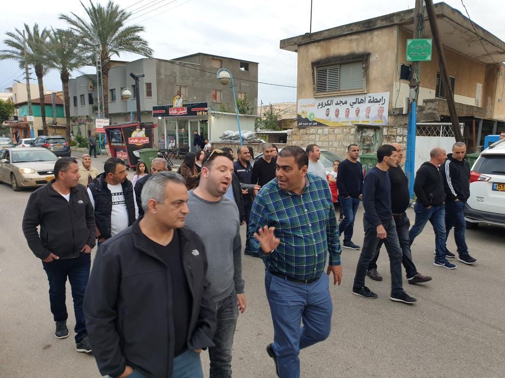 تظاهرة بمجد الكروم تدعو للتسامح ونبذ العنف