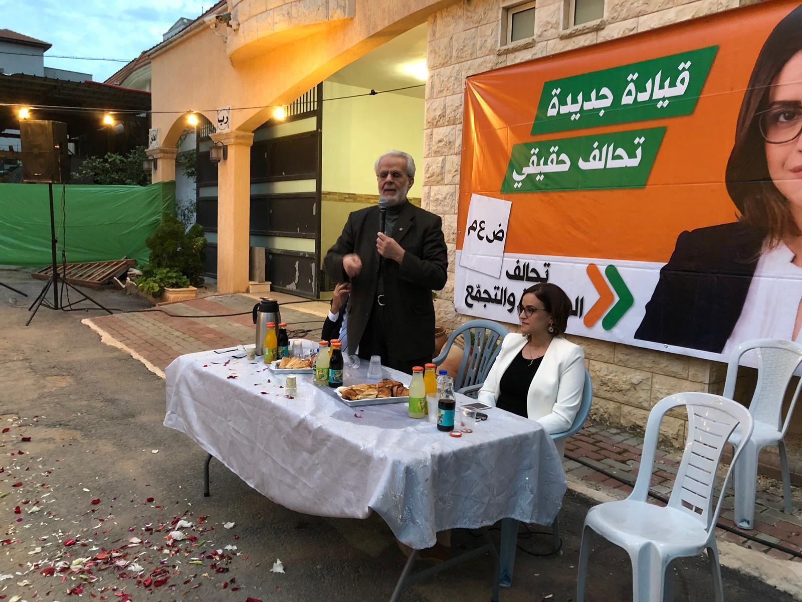 مهرجان انتخابي بالناصرة داعم لتحالف الموحدة والتجمع