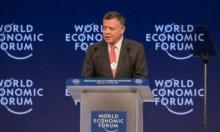 الأردن: بدء أعمال المنتدى الاقتصادي العالمي بمشاركة 50 دولة