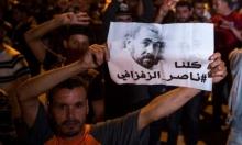 """محكمة مغربية تؤيد أحكاما بالسجن لقادة """"حراك الريف"""""""