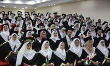 منع ترشح الكتلة الإسلامية بجامعة القدس بحجة عدم استيفاء الشروط