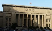 مصر: 51 شخصا ينتظرون تنفيذ عقوبة الإعدام وتحويل 7 للمفتي
