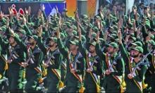 """واشنطن تنوي إدراج الحرس الثوري الإيراني على قائمة """"الإرهاب"""""""