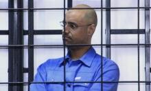 الجنائية الدولية توافق على قبول دعوى ضد سيف الإسلام القذافي