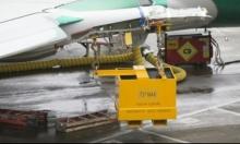 """بعد الكارثة: """"بوينغ"""" تخفض 20% من إنتاج """"737 ماكس"""""""