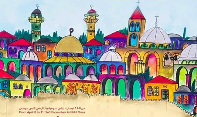 مهرجان الكمنجاتي ينطلق قريبًا جامعًا للفن الفلسطيني