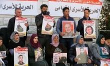 معركة الكرامة: ساعات مفصلية تحسم إضراب الحركة الأسيرة