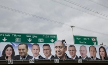 الرئاسة التركية تتهم نتنياهو بتوظيف الانتخابات لشرعنة الاحتلال