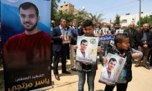 مرور عام على استشهاد الصحافي الغزّيّ ياسر مُرتجى