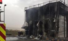 السعودية: مقتل شخصين بهجوم بالقنابل على نقطة أمنية