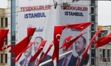 تركيا: العدالة والتنمية يريد إعادة فرز كل الأصوات في إسطنبول