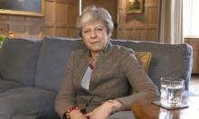 """ماي تطالب بـ""""تنازلات""""من الحكومة والمعارضة بشأن بريكست"""