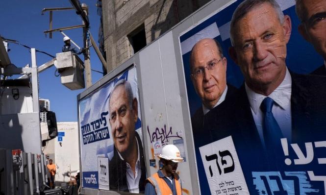 تحليلات: نتنياهو وغانتس ينتميان لكتلة حزبية واحدة