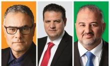 كيف تستعد القائمتان العربيتان للانتخابات؟
