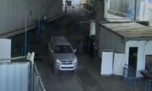 السجن 7 سنوات لموظف بالقنصلية الفرنسية أدين بنقل أسلحة للفلسطينيين