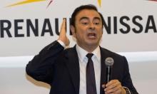 """المُساهمون في """"نيسان"""" يُقيلون غصن من رئاسة مجلس الإدارة"""