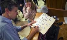 مرشحان ديمقراطيان للرئاسة الأميركية: نتنياهو عنصري واستفزازي