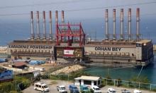 لبنان: خطّة حكومية لإصلاح قطاع الكهرباء المتداعي