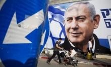 نتنياهو: سيادة إسرائيلية على المستوطنات والتقيت زعماء عربا
