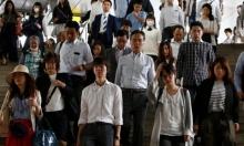 اليابان: خطوط ساخنة لحث المواطنين على التمسك بالحياة